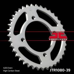 Metalinė galinė žvaigždutė JTR1080.39