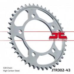 Metalinė galinė žvaigždutė JTR302.43